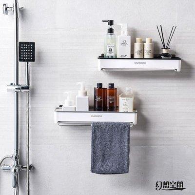 【可樂百貨】免打孔衛生間置物架 浴室毛巾置物架 壁掛式洗手間洗漱臺【現貨】