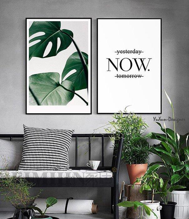 綠色植物樹掛畫 現代簡約葉子掛畫相框 餐廳民宿裝飾畫 創意空間 室內設計裝飾畫 宥薰設計家
