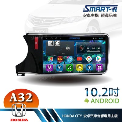 【SMART-R】HONDA CITY  10.2吋 安卓 2+32 Android 主車機 - 入門四核心 A32