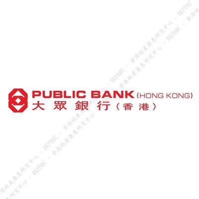 "[Guarantee] Public Bank - Mortgage ""Additional"" Cash Rebate"