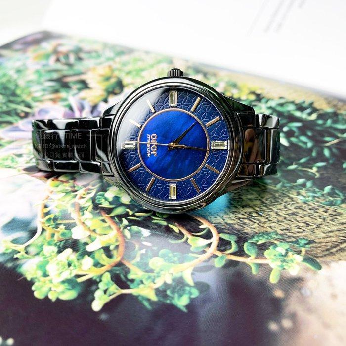NATURALLY JOJO JO96970-55F 陶瓷 時尚 女錶 防刮 原廠公司貨