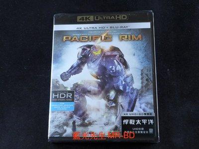 [UHD藍光BD] - 環太平洋 Pacific Rim UHD + BD 雙碟限定版