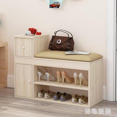 換鞋凳鞋櫃 儲物凳 簡約現代沙發凳布藝 穿鞋凳收納鞋架腳凳 js85