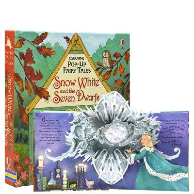 白雪公主和七個小矮人 英文 Snow White and the Seven Dwarfs 童話紙板立體書 童話繪本 3