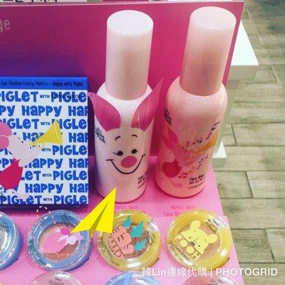 【韓Lin代購】韓國ETUDE HOUSEx迪士尼小熊維尼聯名 超上相柔光修飾蜜  HAPPY WITH PIGLET