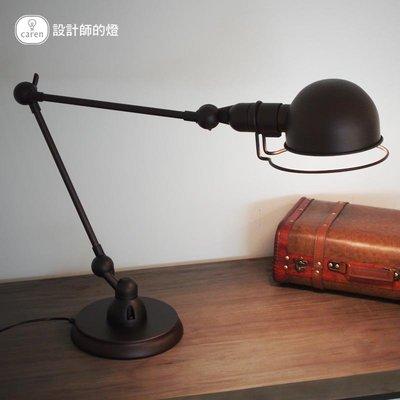 設計師的燈 創意歐式復古工業臥室床頭燈個性折疊 長機械手臂臺燈