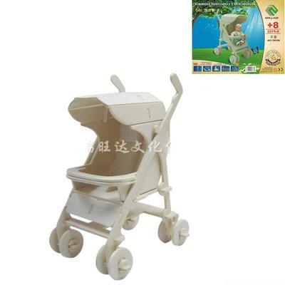 G-P153(童車) 木質3d立體拼圖 兒童益智地攤玩具 手工製作diy