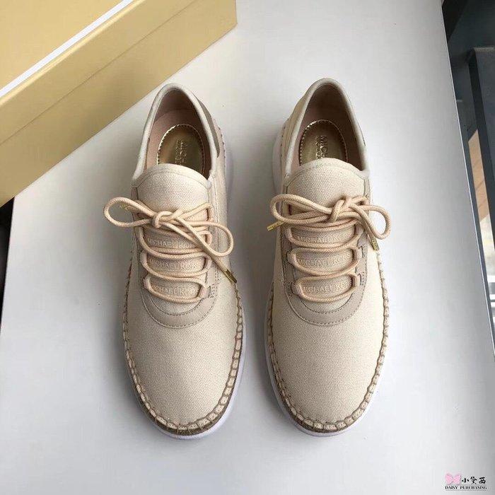 【小黛西歐美代購】MICHAEL KORS MK 2019款 Finch款式 休閒鞋(根5cm)  時尚奢華 美國代購