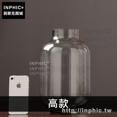 INPHIC-花瓶北歐現代裝飾品擺件簡約玻璃插花花器家居歐式透明-高款_Z0CE