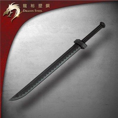 【龍裕塑鋼dragon steel】流...