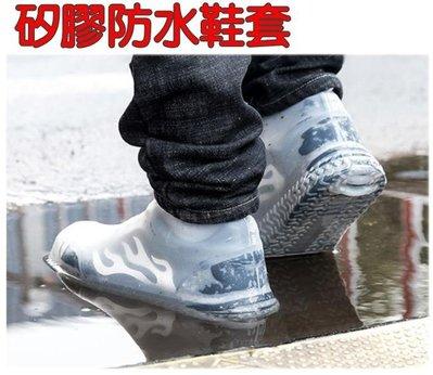 矽膠防水鞋套 一體成型 防雨鞋套 耐磨加厚 防水鞋套 雨鞋 雨靴 鞋套 防滑鞋套 防水防雨防雪防沙鞋套 【午安。小姐】