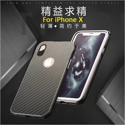 碳纖紋護盾 蘋果 iPhone X 手...