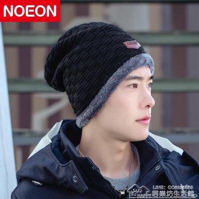 帽子男冬天戶外保暖毛線帽加厚加絨針織套頭包頭帽韓版棉帽