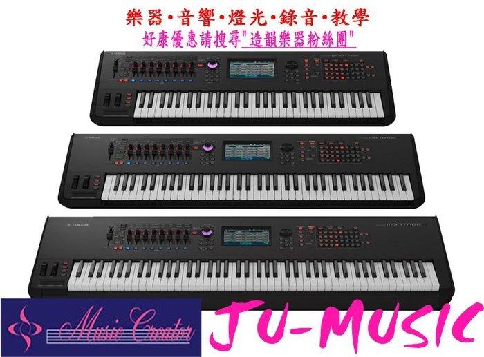造韻樂器音響- JU-MUSIC - 全新 YAMAHA MONTAGE 7 76鍵合成器 旗艦款 另有 61 88