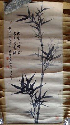 林謀秀 水墨畫竹
