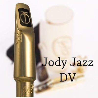§唐川音樂§ 【Jody Jazz DV Tenor 金屬次中音吹嘴】Theo wanne Vandoren OttoLink