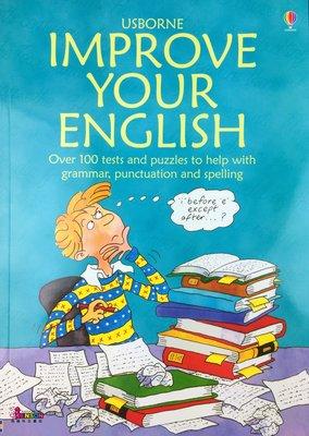 [邦森外文書] 全新現貨 Usborne Improve your English 平裝本 增強你的英文能力!