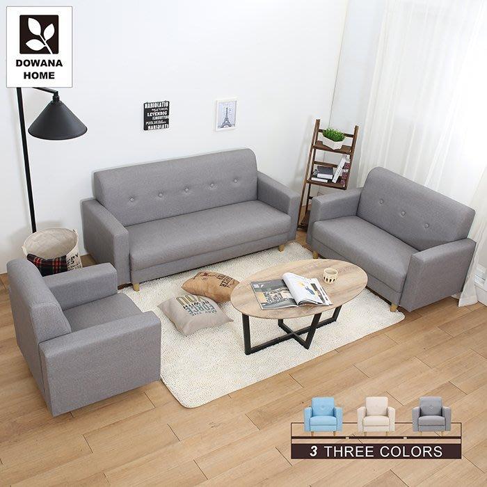 【多瓦娜】亞加達MIT貓抓皮時尚三件式沙發組合185-868-1+2+3