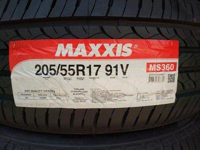 大桃園 瑪吉斯MAXXIS MS360  205/55/17完工價