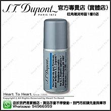 ST Dupont 藍色充氣罐 #000434 適用於:Ligne 8,Ligne D,Mon Dupont,D-Light,Urban,Soubreny
