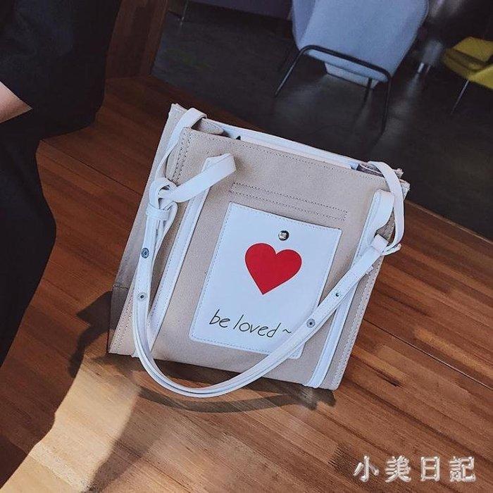 小包包女側背包新款潮韓版百搭單肩包森系休閒帆布包簡約托特包 qf8701