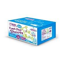 【小如的店】COSTCO好市多線上代購~Seeds 惜時 寵物專用尿墊(每箱72張)