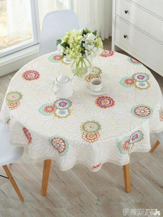 桌布北歐大圓桌桌布墊防水防燙防油免洗小圓形餐桌布 【小怪獸】