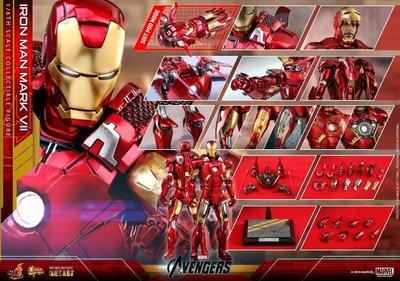 Hottoys MMS500D27 Avengers Ironman Diecast Mark VII MK 7 普通 訂單一張