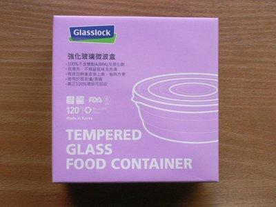 【韓製 Glasslock 強化玻璃微波盒/保鮮盒/保鮮碗 圓形 650ml】< 直購價 80元 >