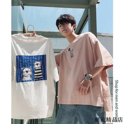 夏季新款短袖T恤韓版寬松男士潮流藕色情侶衣服男半袖