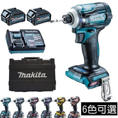 【花蓮源利】套裝組 makita 牧田 日本製 40V 充電無刷衝擊起子機 TD001GD 205 六色可選