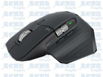 羅技 Logitech MX Master 3 無線滑鼠(黑)【風和資訊】
