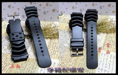 手錶配備家 18MM 20MM 22MM 水鬼運動型橡膠錶帶 可替換SEIKO CITIZEN ORIENT ROLEX....等