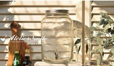[ Atelier Smile ] 鄉村雜貨 美式復古 玻璃冰桶 酒桶 飲料桶 4公升 無鐵架 野餐 派對 附水龍頭