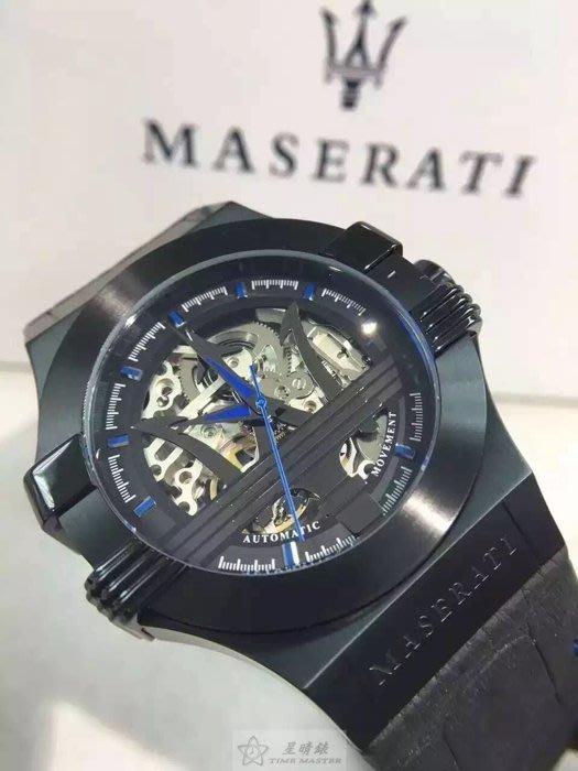 請支持正貨,瑪莎拉蒂MASERATI全球限量手錶,限量一千支,POTENZA款,編號:MA00005,黑色錶面黑色錶帶款
