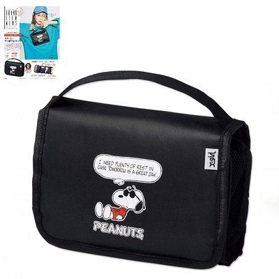 【Q包小屋】日雜誌附錄 X-GIRL x 史努比 三摺 手提 化妝包 收納袋 過夜包 化妝盒 盥洗帶 盥洗包