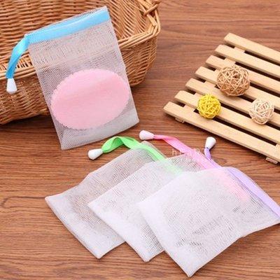 【可愛村】輕便手工皂起泡專用網 起泡網 肥皂網 肥皂袋 香皂袋