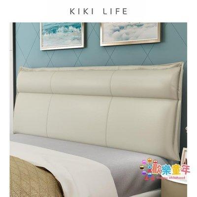 床頭靠墊靠枕大靠背床頭板軟包床頭罩簡約現代皮革榻榻米 XW