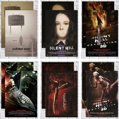 寂靜嶺 Silent Hill 恐怖宗教 外國電影海報 飯店餐館居家裝飾畫