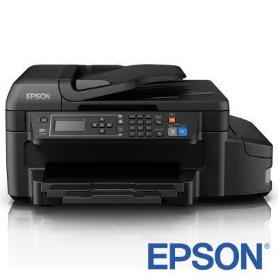 EPSON L655 八合一原廠連供印表機,附贈一組4瓶原廠墨水及第二年保固。