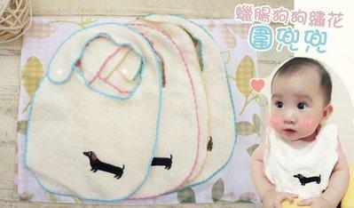 【偉榮毛巾】無敵柔軟高品質純棉圍兜 造型圍兜 360度圍兜 口水巾 雙面純棉 吸水透氣 純棉口水純
