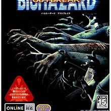 PS2, bio hazard, 100% WORK, call :5693-6596 FAST TRADE for discount with gift