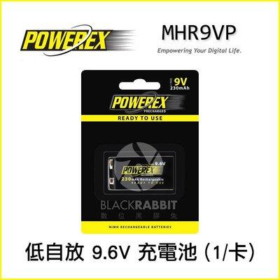 數位黑膠兔【 POWEREX 低自放 9.6V 充電 電池(1/卡) MHR9VP 】 手電筒 鎳氫電池 遊樂器 玩具