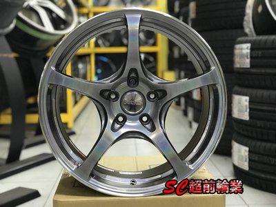 【超前輪業】全新 正品 日本 RAYS G50 鍛造 輕量化 18吋鋁圈 5孔114.3 前後配 炫彩色