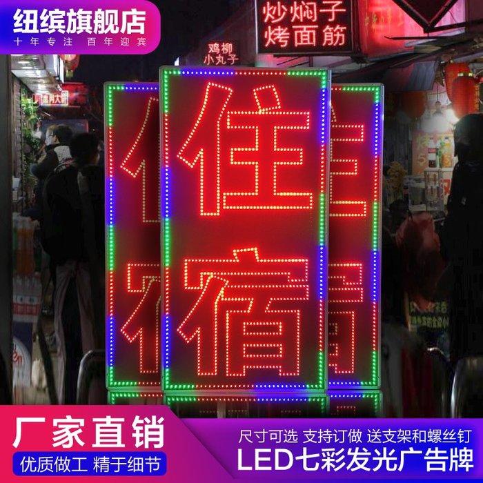 奇奇店-電子LED戶外燈箱廣告牌 發光招牌門頭防水壁掛立式超薄定做#店鋪使用 #盡顯個性 #流暢如紙