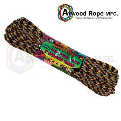 Atwood Rope 殭屍綠紫橘色條紋傘繩 / 100呎 / Z12-VILE