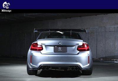 【樂駒】3D Design BMW M2 F87 Competition Carbon 碳纖維 立式 尾翼 後擾流