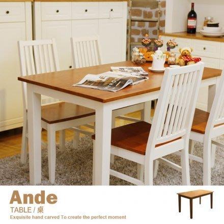 餐桌 書桌 工作桌 詩肯風全實木簡約日式 純原木色 餐桌北歐風餐廳系列【PO-1001A】品歐家具
