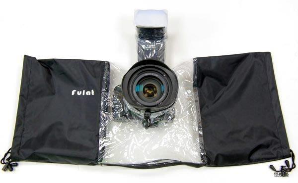 破盤了 YP-4-013 相機雨衣 單眼雨衣 攝影機雨衣 單眼相機閃光燈 防雨罩 防雨套 可看LCD資訊