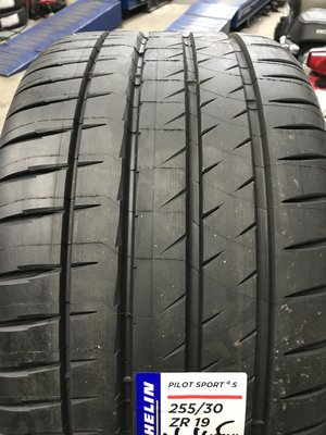 MICHELIN米其林 PS4 265/35/19 235/35/19 225/35/19 255/30/19 PSS